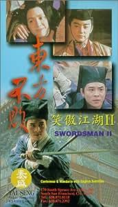 Swordsman II [VHS]