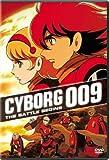 DVD : Cyborg 009 - The Battle Begins