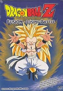 Dragon Ball Z - Fusion - Losing Battle
