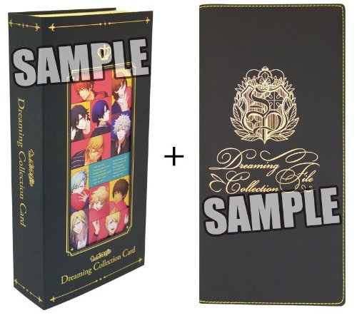Dreaming Collection Limited Datei mit Prince-Uta no sama