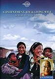 Tibetan Educational