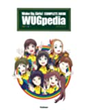 Wake Up, Girls!  COMPLETE BOOK WUGpedia
