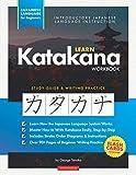 Learn Katakana Workbook - Japanese Language for