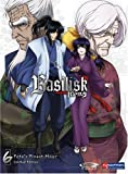 Basilisk,  Vol. 6: Fate's Finest Hour (Limited Edition)