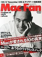 Mac Fan (マックファン) 2014年 09月号 [雑誌]