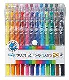 Pilot FriXion Pencil, 0.7mm Ballpoint Pen, 24 Colors Set, (LFP-312FN-24C)