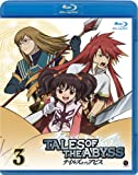 Tales of The Abyss Vol.3 [Blu-ray]