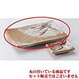 Grilled Fish Plate utw160-3-624 [8 x 5.7 x 1.2 inch] Japanece ceramic Kara Tsu pampas grass pottery dish tableware