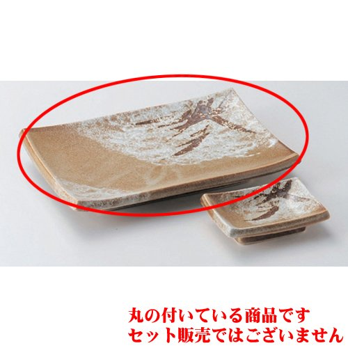 Grilled Fish Plate utw160-3-624 [8 x 5.7 x 1.2 inch] Japanece ceramic Kara Tsu pampas grass pottery dish tableware by SETOMONOHONPO