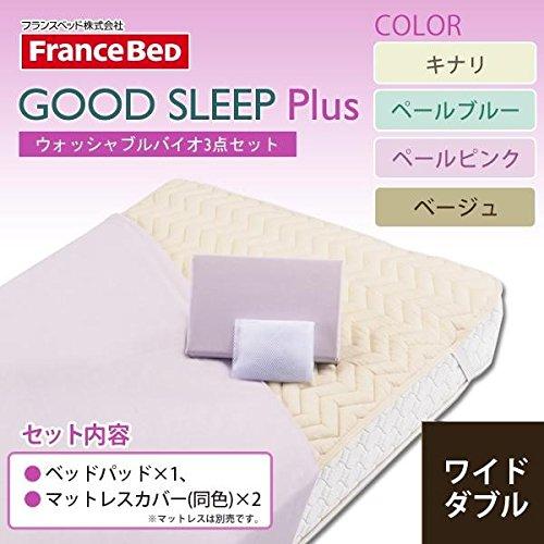 フランスベッド GOOD SLEEP Plus ウォッシャブルバイオ3点セット(ベッドパッドマットレスカバー) ワイドダブル キナリ B01EU7D0NM