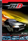 DVD : Initial D - Battle 3 - Challenge, Night Kids