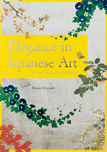 Elegance in Japanese Art: Edo Rinpa bird and flower - Period Edo Art Japanese