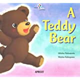 A Teddy Bear アプリコットPicture Bookシリーズ BIG BOOK
