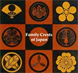 Family Crests of Japan, , 4925080628