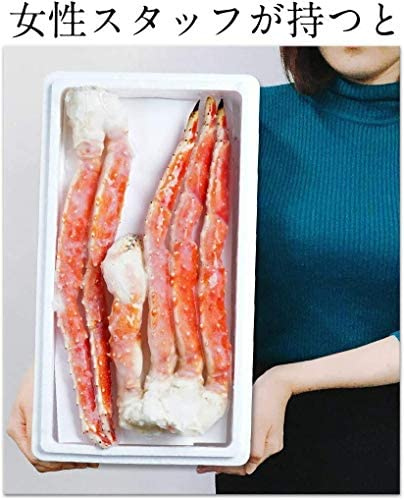 [品質保証] 極太 タラバガニ 足 [2.4kg] ギフト お歳暮 かに 蟹