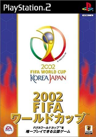 Amazon   2002 FIFAワールドカッ...