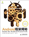 Android Framework Unleashed (Chinese Edition)