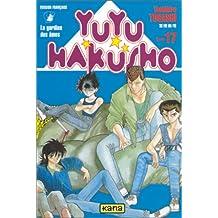 Yuyu Hakusho 17
