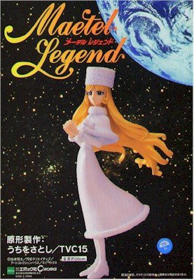 Galaxy Express Statue: Maetel Legend