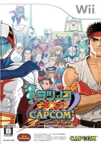 タツノコ VS. CAPCOM クロス ジェネレーション オブ ヒーローズの商品画像
