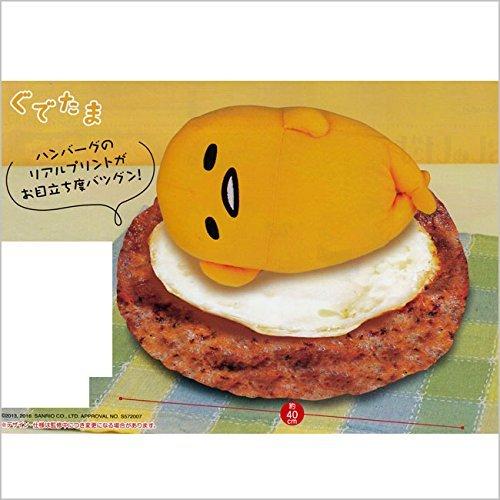 Furyu Gudetama Fried Egg Hamburger Big Stuffed Toy 40cm