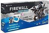 PSVR Aim Controller Firewall Zero Hour Bundle - PlayStation VR
