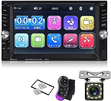 MiCarBa 7651D 車載DVD プレーヤー 7インチユニバーサル2 Din HD BTカーステレオ DVD CDプレーヤー
