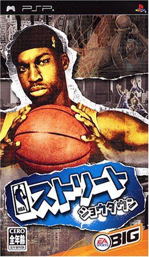 NBA Street Showdown [Japan Import] [並行輸入品] B01MY1O701