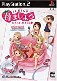 Ichigo Mashimaro [Limited Edition w/ Figure] [Japan Import]
