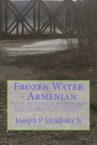 Frozen Water - Armenian (Armenian Edition)