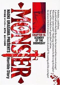 Monsterの最新刊