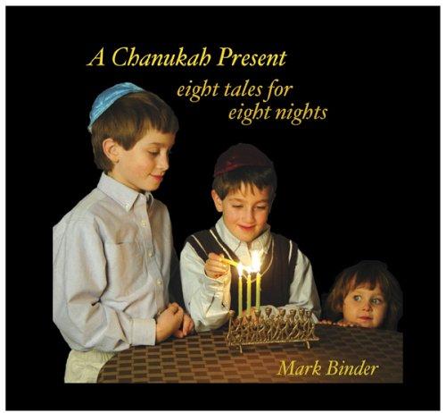UPC 634479141263, A Chanukah Present