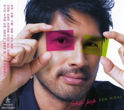 CD : Ken Hirai - Fakin Pop (CD)
