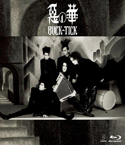 2015 Mix - Buck-Tick - Video Album Aku No Hana (2015 Nen Mix Ban) [Japan BD] VIXL-139