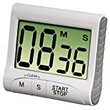 Kanggest Kitchen Timer Magnetic Digital Cooking Timer with Loud Alarm Sound Baking Reminder Countdown Women Men Girl Boy Kids Student Timer Reminder for Face Mask/ Study /Nap / Take Exercise (White)