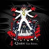 Les Freres / 4 -Quatre[通常盤]