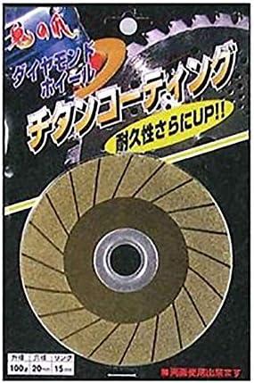 砥石 鬼の爪 チタンコーティング ダイヤ砥石 30枚入 100mm FD-001 切れ味 耐久性 フジ鋼業 シバ 代不