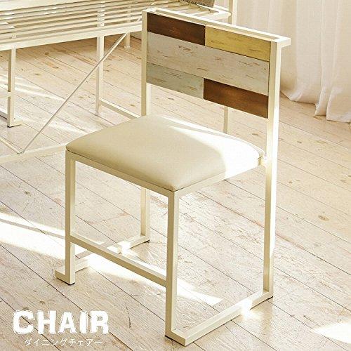 ダイニングチェア 天然木 北欧 木製 椅子 イス チェアー シンプル スタッキング アイアン おしゃれ アンティーク 塗装 モダン スタイリッシュ ハンドメイド ナチュラル B01ISXHAMG