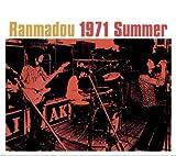 Ranmadou - 1971 Summer (Digipak) By ranmadou (0001-01-01)