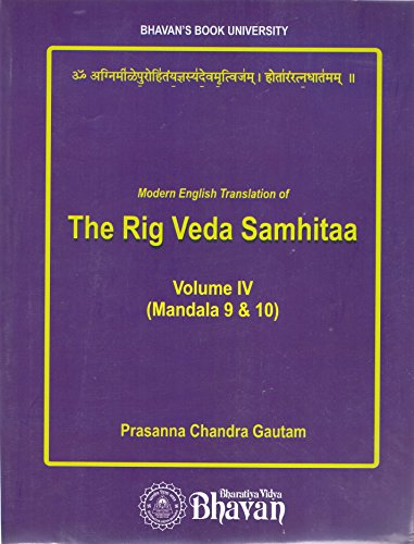 The Rig Veda Samhitaa Vol IV (Mandala 9 & 10)