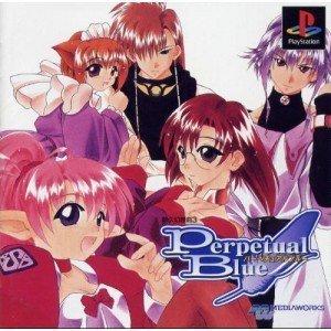 Yuukyuu Gensoukyoku 3: Perpetual Blue [Japan Import]