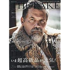 THE RAKE 表紙画像