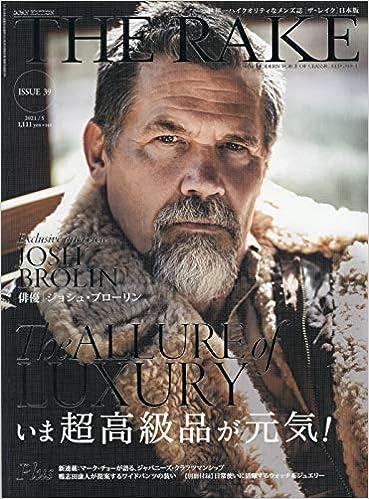 [雑誌] THE RAKE JAPAN 38-39