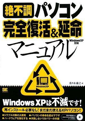 Sasaki Windows (ZeffuchoÌ