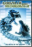 Godzilla Against Mechagodzilla (Sous-titres français) [Import]