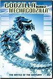 Buy Godzilla Against Mechagodzilla