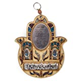 Barakah Jerusalem Evil Eye Hand Of Fatima Wood Wall Hanging Hamsa Home Blessing Semi Precious Stones Gift