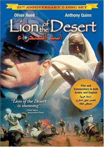 DVD : Lion of the Desert (Anniversary Edition, Full Frame, 2 Disc)