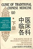 Clinic of Traditional Chinese Medicine II