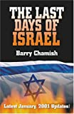 THE LAST DAYS OF ISRAEL